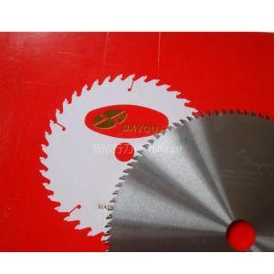 供应铝型材精切锯、铝合金锯片、铝材锯片500*4.4*120
