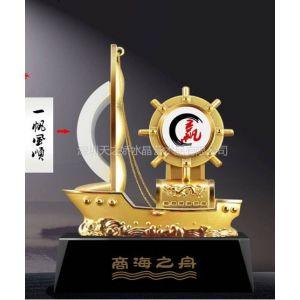 供应商海之舟摆件,合金船摆件,商务赠送摆件礼品,商友赠送品
