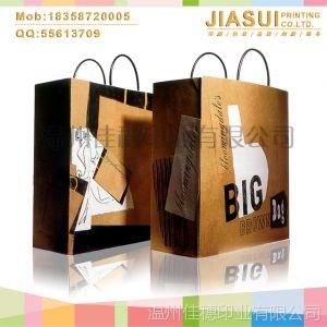 供应【热销】手提纸袋 牛皮纸袋 可定做各种手提袋,专业厂家