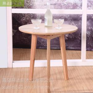 供应实木茶几/小茶桌/小边桌子/ 简约实木家具工厂直销 一件代发