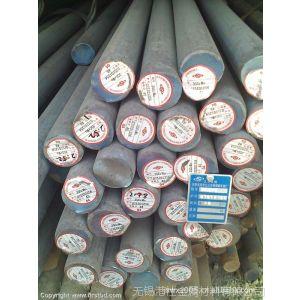 厂家供应HT350/HT150灰铁圆棒