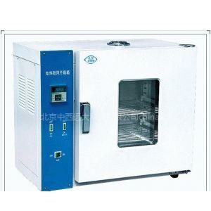 供应电热鼓风干燥箱 m308753