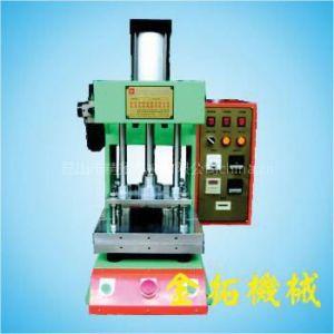 供应KT520-气动热压机 热压成型机 油压热压机