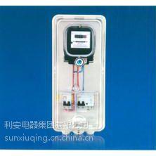 福建电力9户玻璃钢电表箱 PC透明电表箱