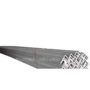 供应不锈钢角钢,角钢价格,304不锈钢角钢