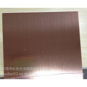 紫铜C1221棒材 日本C1221板料/C1221带材