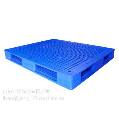 日照托盘厂家生产批发塑料托盘 优质塑料托盘 质优价廉