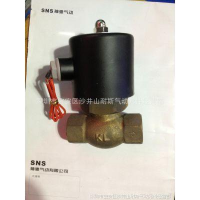 供应2L-170-15蒸气高温电磁阀