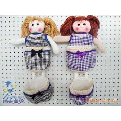 娃娃布艺储存袋 儿童收纳袋 义乌布艺厂 布艺 娃娃工艺品 布袋