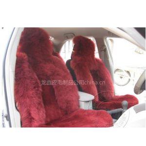 供应澳洲纯羊毛汽车坐垫/汽车坐垫座垫高低毛坐垫冬季坐垫羊毛地毯客厅