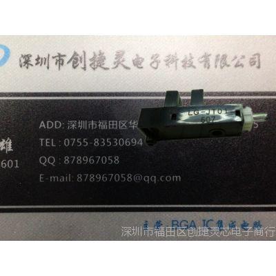 游戏机感应器LG-JT03 LG-JT02 LG-JT01游戏机光眼 进口原装