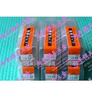 供应 日本富士牌英制不带锥度1/2BSP英制侯牙丝攻单支套装板牙丝锥