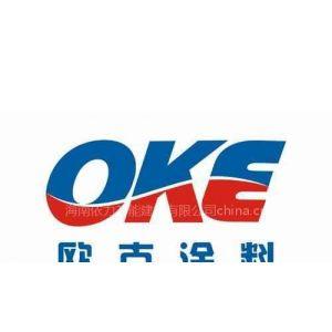 供应OKE界面砂浆1700元/吨