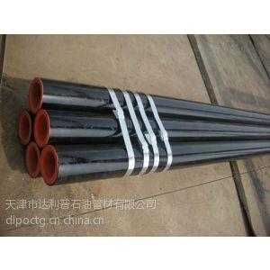 供应API5CT PSL1 石油油管,J55