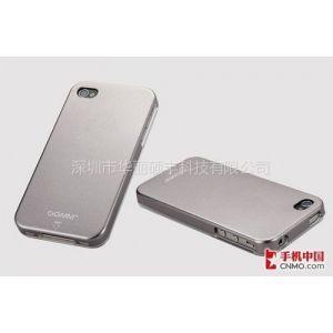 供应生产加工销售铝合金塑胶手机外壳面盖,电脑主机外壳面盖,机顶盒音响外壳箱等