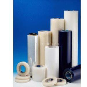 供应地毯保护膜 太阳能热水器保护膜