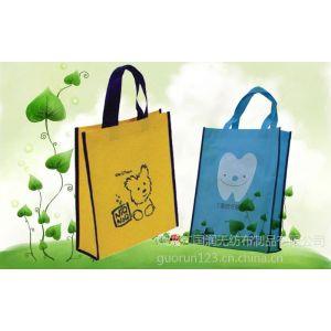 东丰县无纺布袋,阜新环保袋,阜新购物袋,阜新广告宣传袋