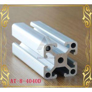 工业铝型材铝型材配件连接件铝型材产品深加工