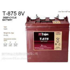 供应厂家直销8V电动高尔夫球车电瓶观光浏览电动车蓄电池