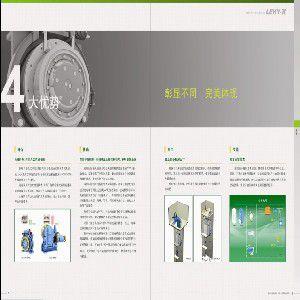 供应三菱电梯陕西销售电话多少?