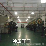 供应东莞不锈钢五金冲压 连续拉伸模具厂 提供东莞精密模具加工