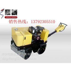 供应手扶式双钢轮压路机 液压转向手扶式压路机