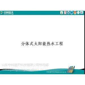 供应江苏简约生活太阳能热水器太阳能热水器设备
