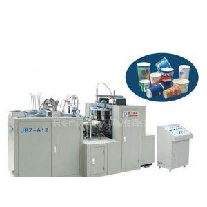 供应JBZ-A12单淋膜纸杯机