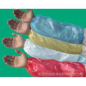 供应袖套,一次性PE袖套,塑料PE袖套,LDPE袖套,一次性袖套!
