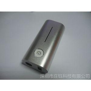 供应铝合金移动电源5600毫安带LED手电筒照明万能手机充电宝三星华为