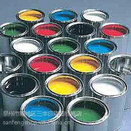 供应泉州金属印刷油墨、印铁油墨、铝合金、五金丝印印刷油墨油漆