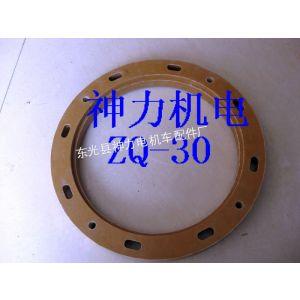 供应直流牵引电机胶木刷架