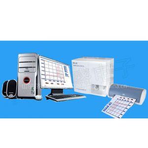 供应微量元素分析仪血铅检测仪的同类产品优势