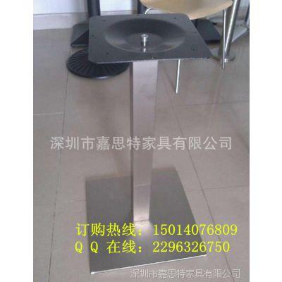 现货 不锈钢脚可移动底盘 西餐厅金属桌腿 家具五金配件