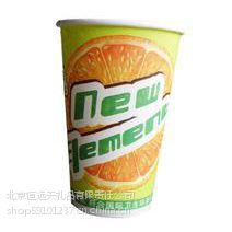 北京纸杯定做 北京纸杯批发 北京广纸杯 北京一次性纸杯厂家