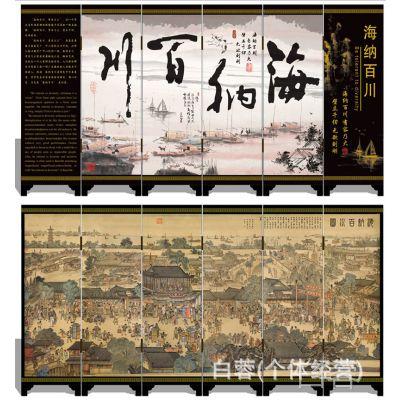 仿古漆器小屏风 海纳百川 外事商务家居摆件 会议纪念品 可开发票