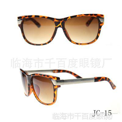 厂家直批 明星款太阳眼镜女款 潮男太阳镜 太阳镜4色