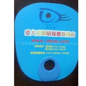 供应阳江广告扇厂家 广告扇报价 订做广告扇 广告扇定制
