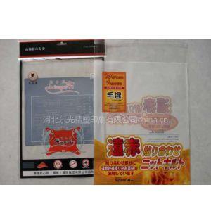 供应高平塑料包装袋,高平塑料包装袋