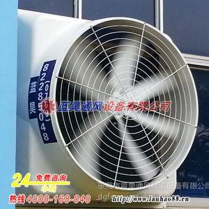 供应厂房排风机,厂房排风设备蓝昊牌负压风机