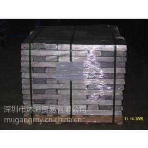 供应优质闻喜镁锭 镁锭厂家哪里有 闻喜镁锭价格多少