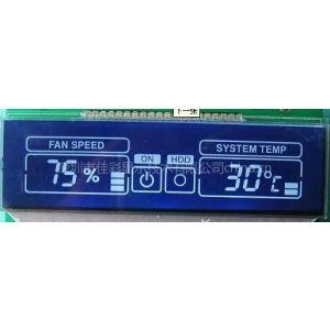 供应深圳供应电脑机箱温控器用LCD液晶屏5009