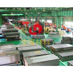 供应20CrNiMoA合金结构钢   20CrNiMoA宝钢生产厂
