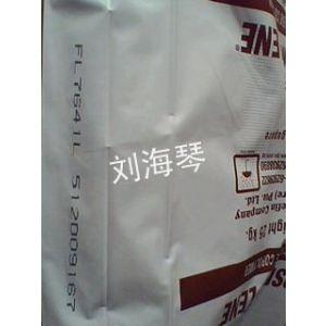 供应EVA 新加坡聚烯烃 H2181   热塑性弹性体