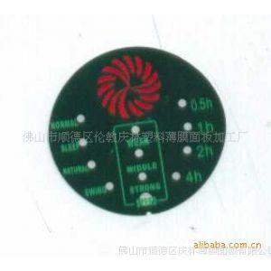 供应厂家生产五金家电用圆形PVC标牌制作