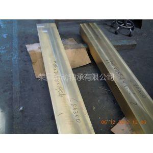 供应C86200 铜板 C86300 C83600 C95400,耐磨板,铜合金衬板系列