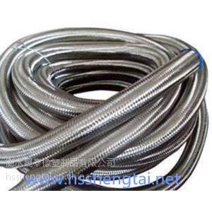 供应金通特价波纹金属软管、限时、现货、品牌特卖