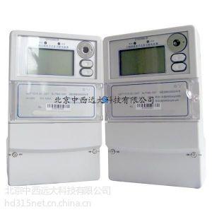 供应电子式三相多功能电能表(1.0S 1650) 型号:ZX381689(0.5s)库号:M381689