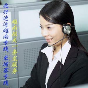 供应青岛至越南胡志明专线服务联系电话