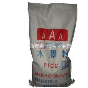 供应木胶粉